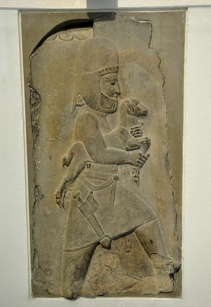 Gift-bearer Holding a Lamb from Persepolis