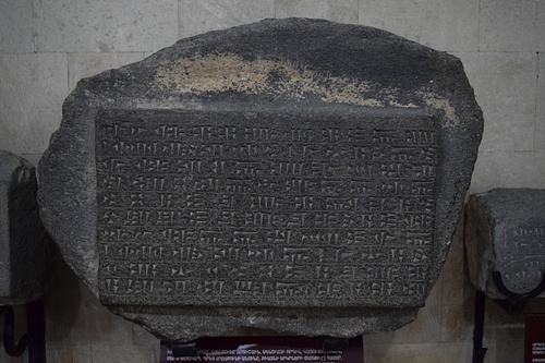 Cuneiform Inscription of Arguishti