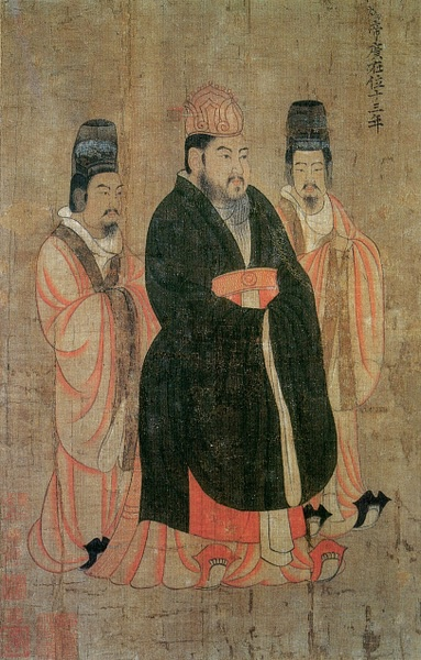 Emperor Yangdi (by Unknown Artist, Public Domain)