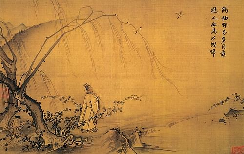 On a Mountain Path in Spring  (Detail) (by Ma Yuan)