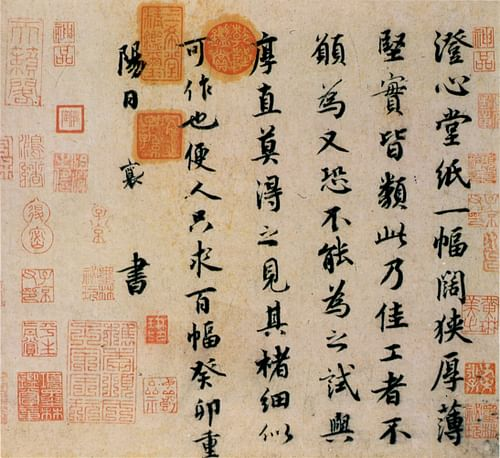 Ancient Chinese Calligraphy Ancient History Encyclopedia
