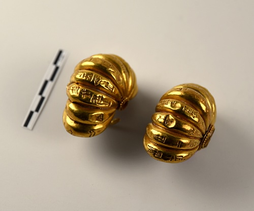 Mesopotamian Gold Earrings, Ur III