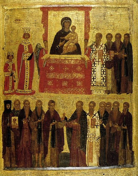 Theodora & Michael III