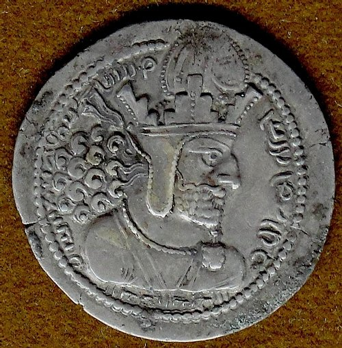 Coin of Shapur I