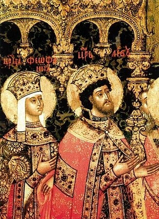 Leo VI & Saint Theophano (by Unknown Artist)