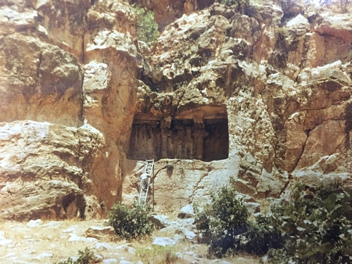 Cliff Face, Rock-Cut Tombs of Qizqapan