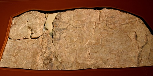 The Siloam Inscription from Jerusalem