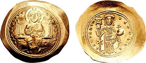 Constantine X Doukas (by Classical Numismatic Group, CC BY-SA)