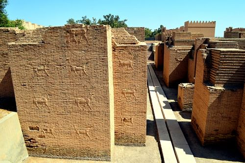 Part of the Processional Way at Babylon