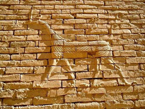 Mušḫuššu at the Processional Way of Babylon