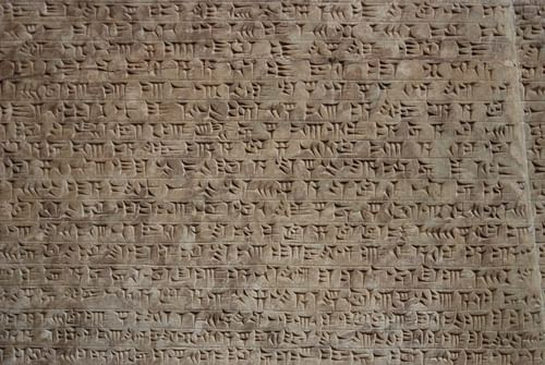 Cuneiform Writing (by Jan van der Crabben, CC BY-NC-SA)