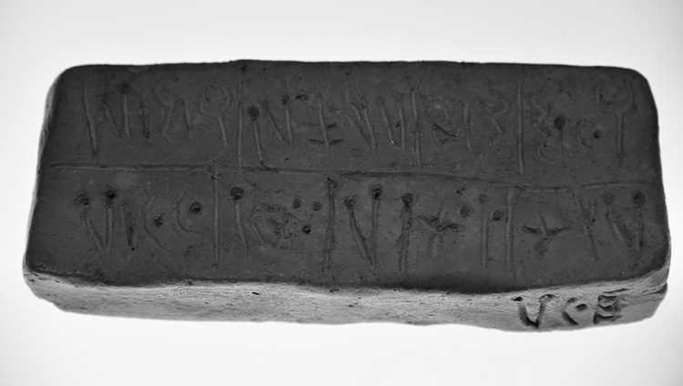 Mysterious Writing on a Tablet from Al-Balqa