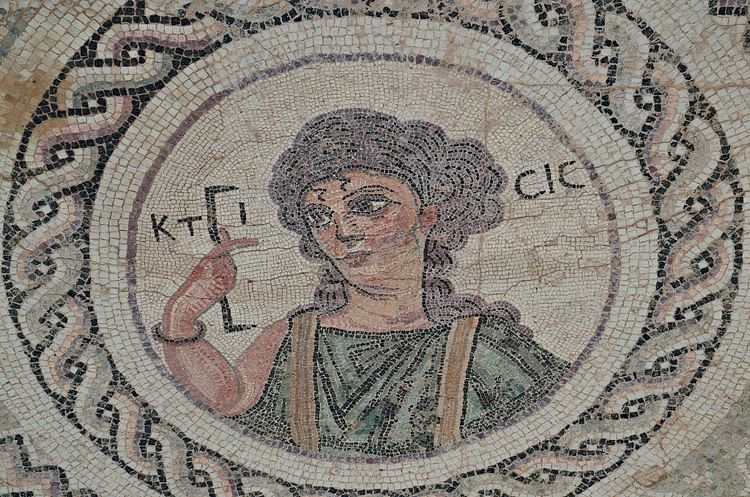 Byzantine Mosaic with a Personification of Ktisis