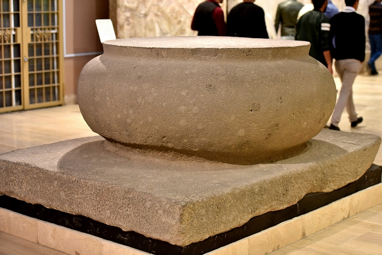 Basalt Column Base from Khorsabad