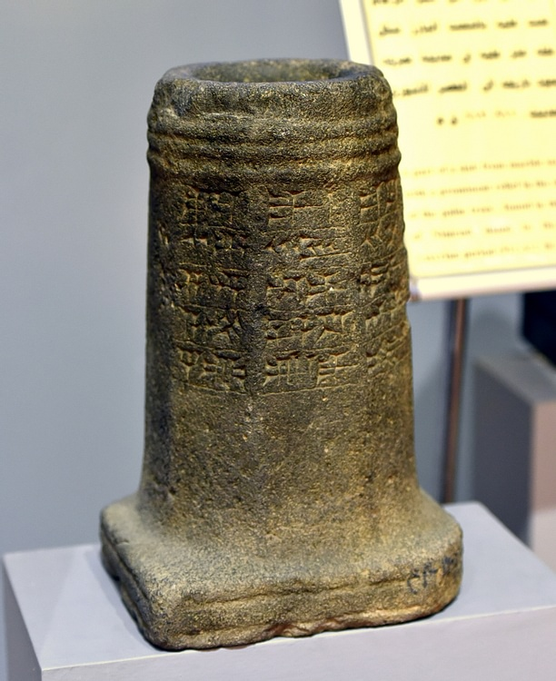 Basalt Container from Nimrud