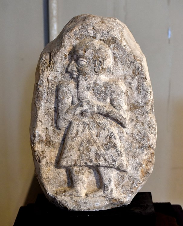 Akkadian Stele of Ilšu-rabi from Tell Abu Sheeja