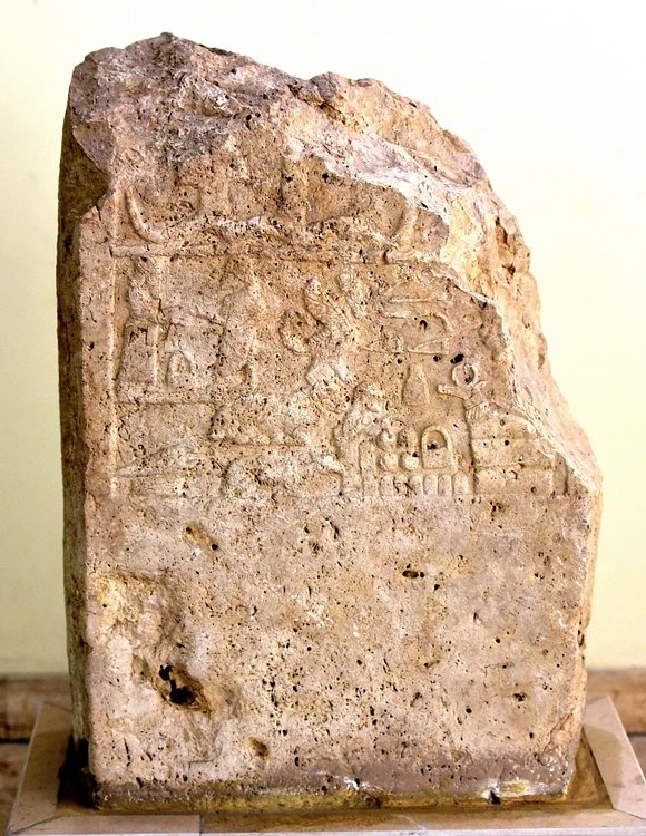 Assyrian Stele from Anat