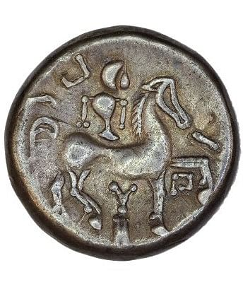 Celtic Coin Depicting Horse & Rider