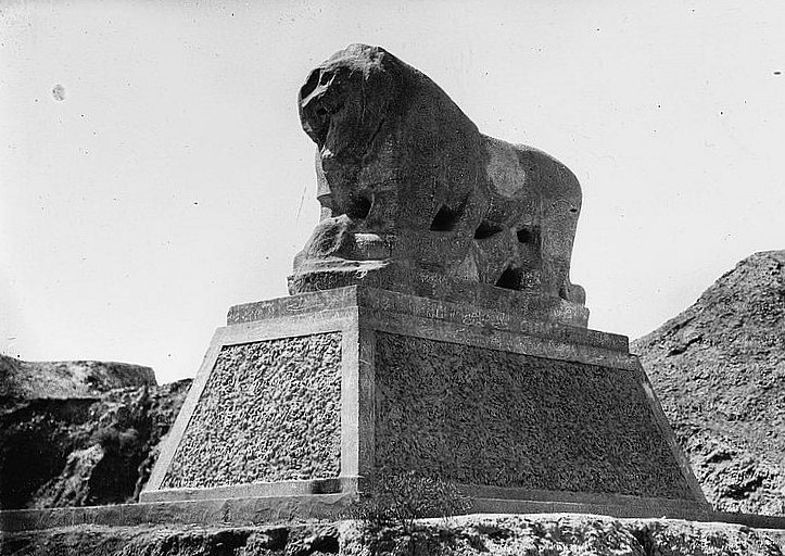 Basalt Lion of Babylon (Statue)