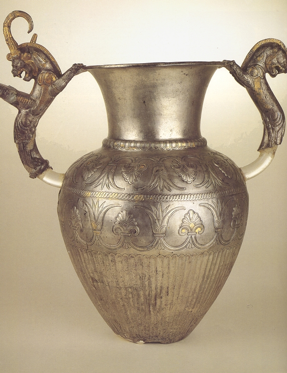 Amphora-Rhyton from Kukouva Mogila Tumulus, National Archaeological Institute with Museum - BAS