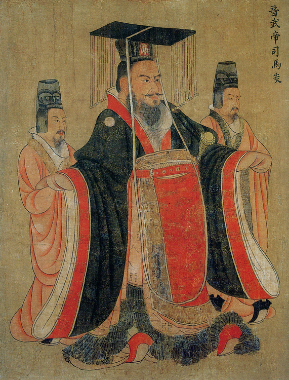 Emperor Wu of Jin