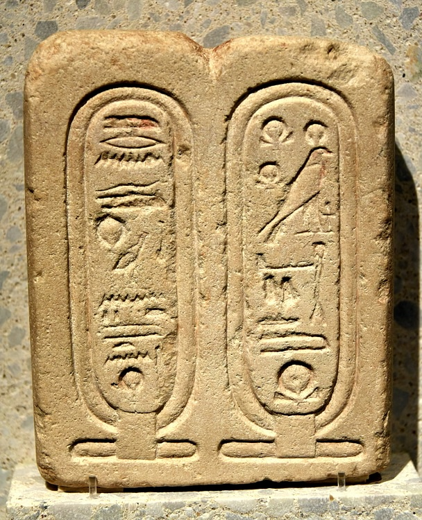 Early Cartouches of Aten