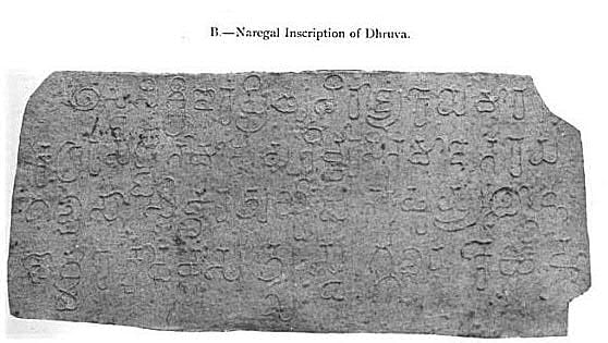 Kannada Inscription of Dhruva