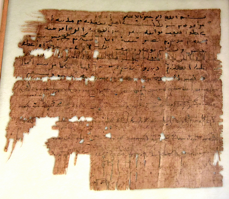 Edict from Medieval Egypt