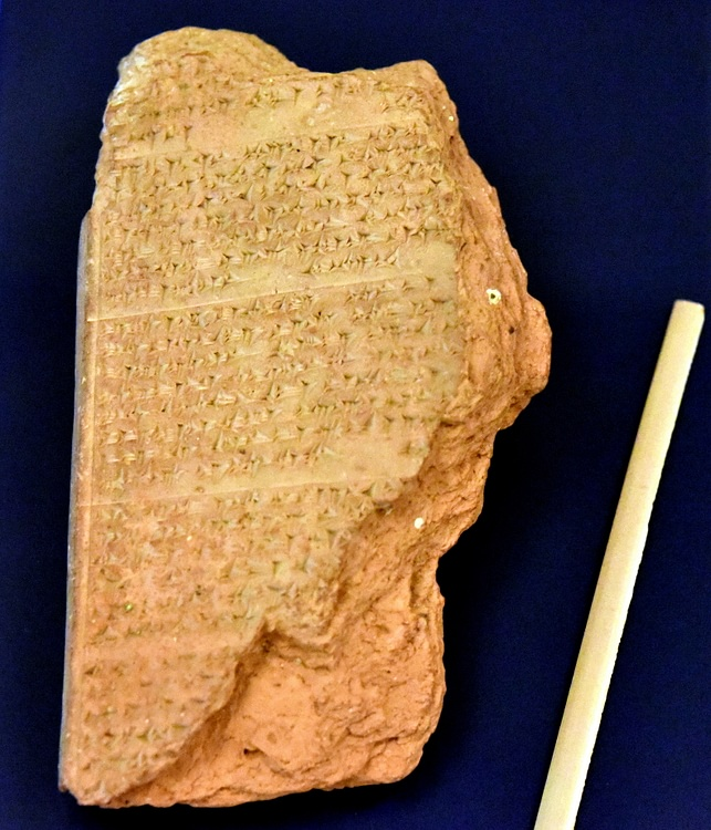 Epic of Gilgamesh Tablet from Hattusa