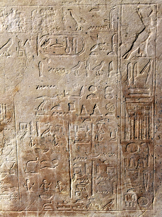 Dahshur Decree of Pepi I