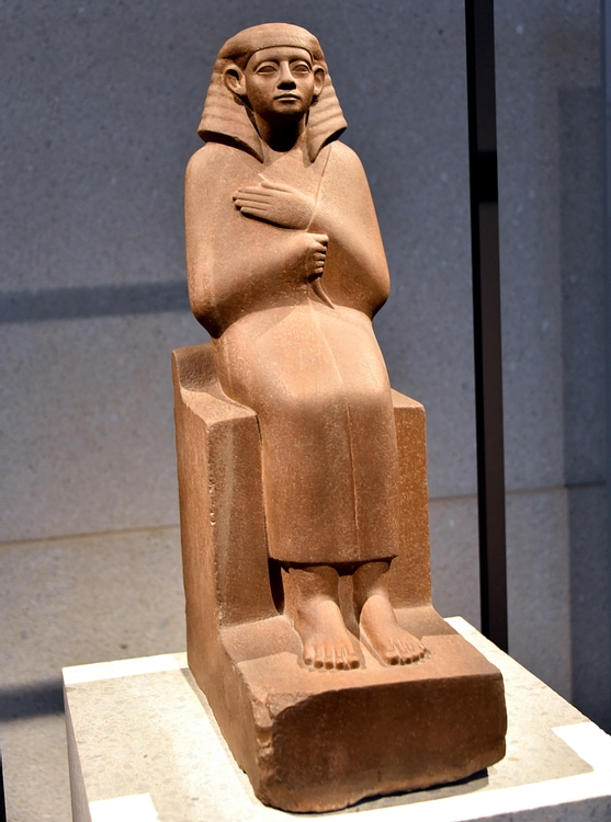 Block Statue of  Nemti-hotep