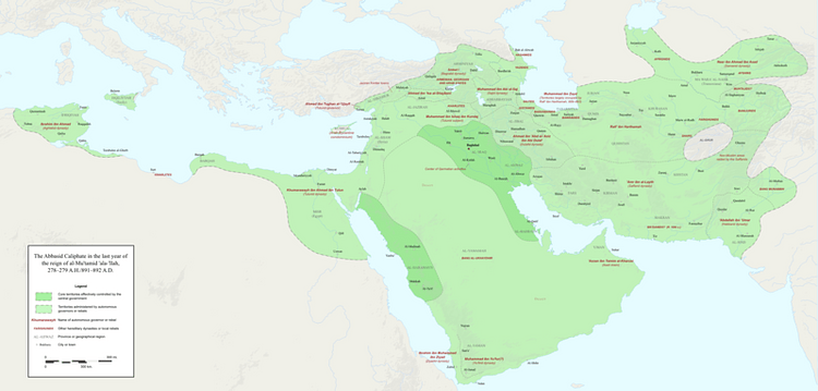 Fragmentation of the Abbasid Empire (891-892 CE)