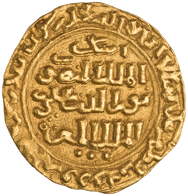 Gold Coin of Mamluk Sultan Al-Mansur Ali