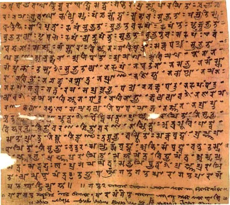 Sanskrit - Ancient History Encyclopedia