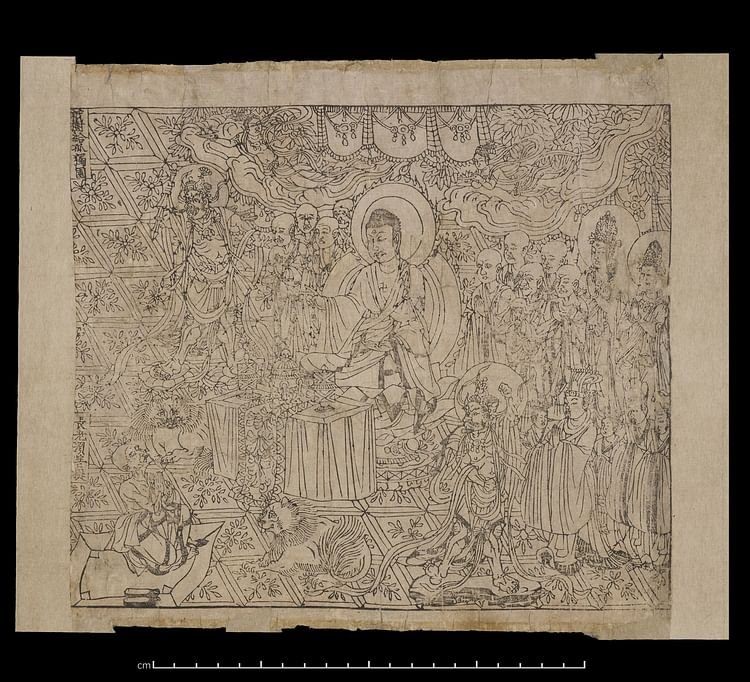 Chinese Diamond Sutra (International Dunhuang Project)