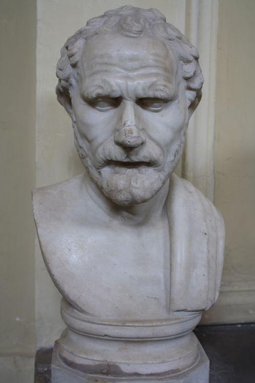 Demóstenes ()