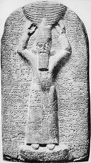 Ashurbanipal as High Priest