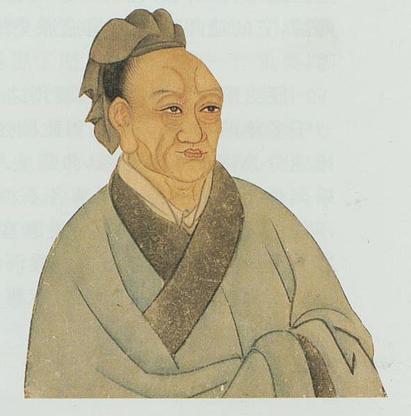 Sima Qian (ZazaPress)
