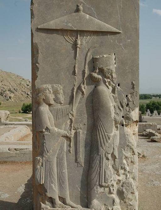 Xerxes eu alivio (emprestar de Jona)