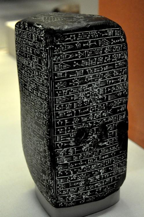 The Marduk Prophecy - Ancient History Encyclopedia