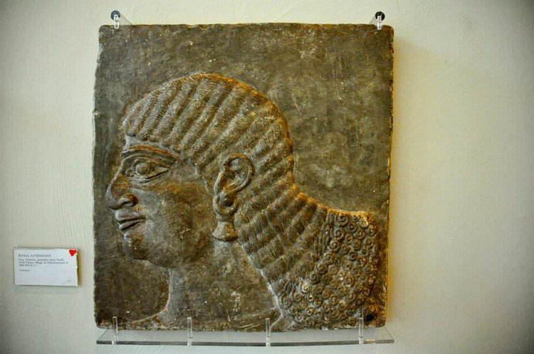 Alabaster Relief of an Assyrian Royal Attendant