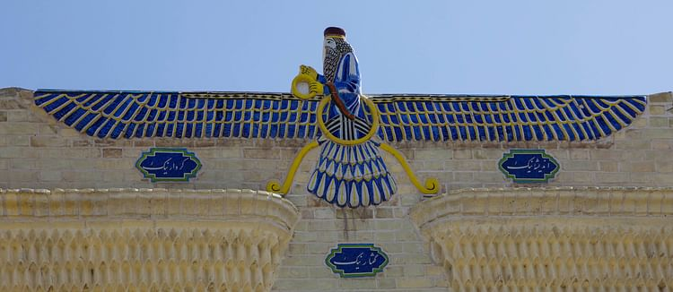 A Faravahar symbol in a Fire Temple