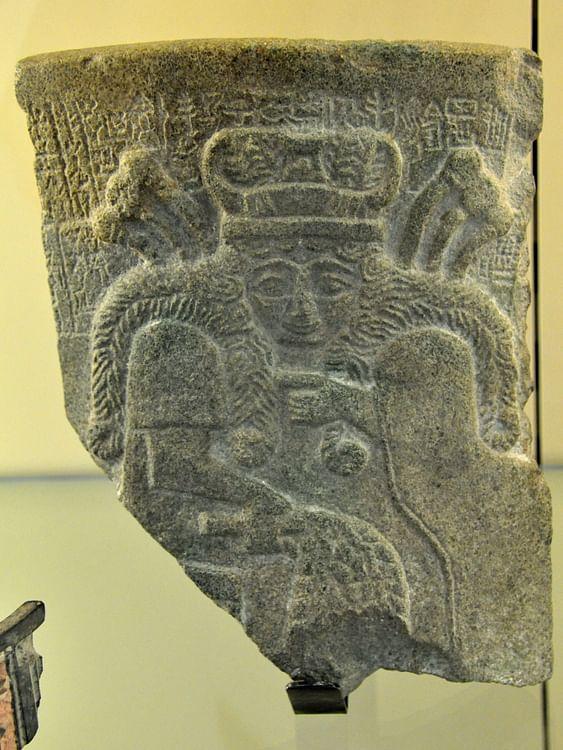 Nisaba Ancient History Encyclopedia