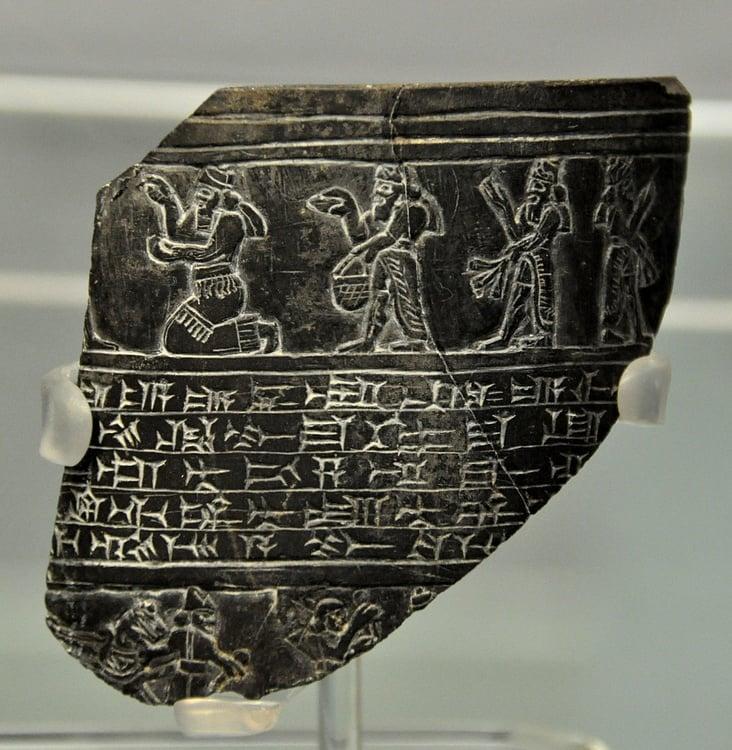 Nergal Ancient History Encyclopedia