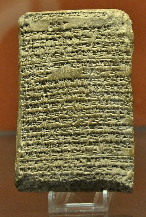 Amarna Letter from Burna-Buriash II to Amenhotep III
