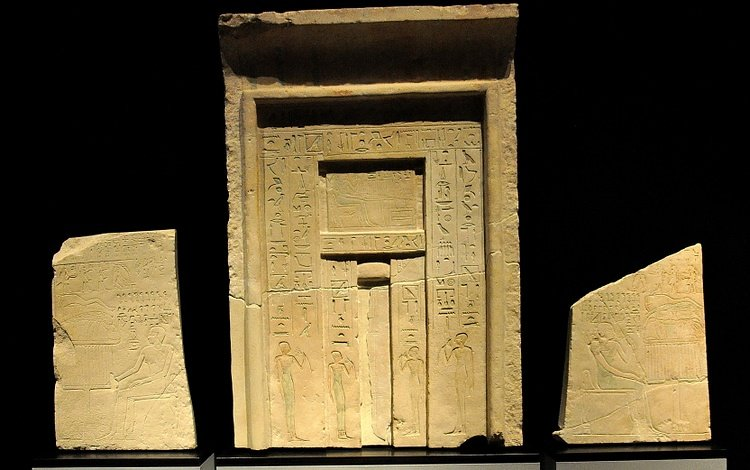 Tomb Niche & Stela of Chnumit