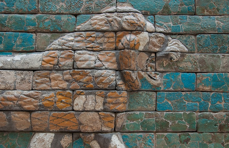 Lion from Ishtar Gate