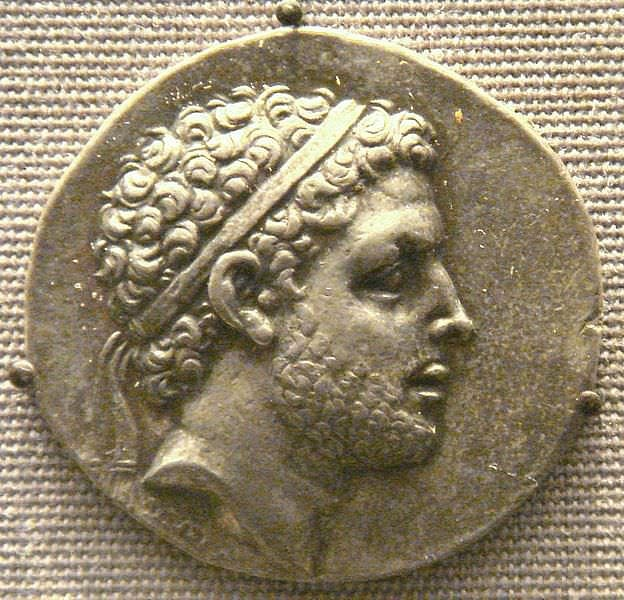 Perseus, King of Macedon