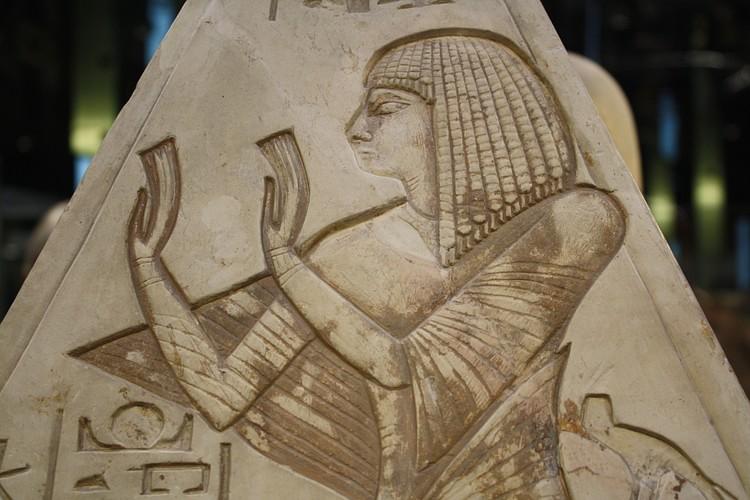 Pirâmide de Ramose (Jehosua)