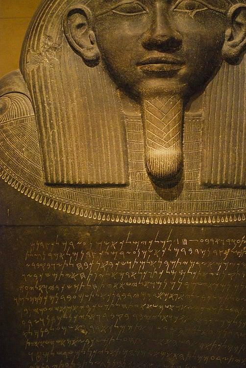 Sarcófago de Eshmunazor II (Eric Chan)
